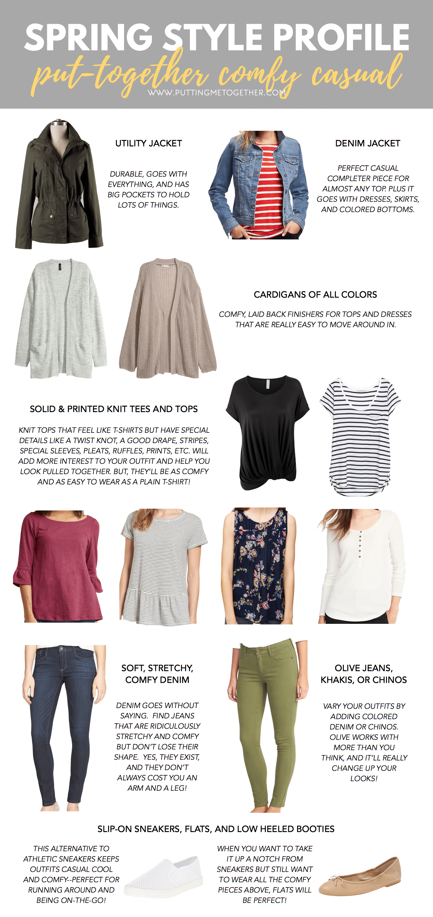 Building Blocks for a Comfy Casual Wardrobe