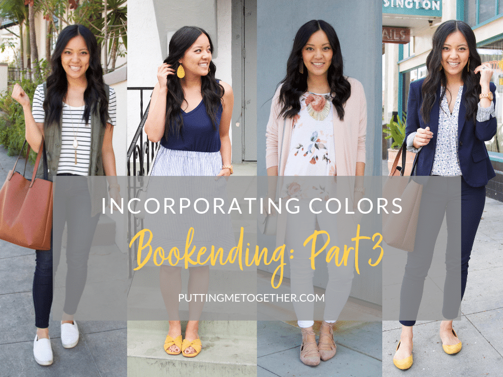How to Incorporate Colors, Part 3: Bookending