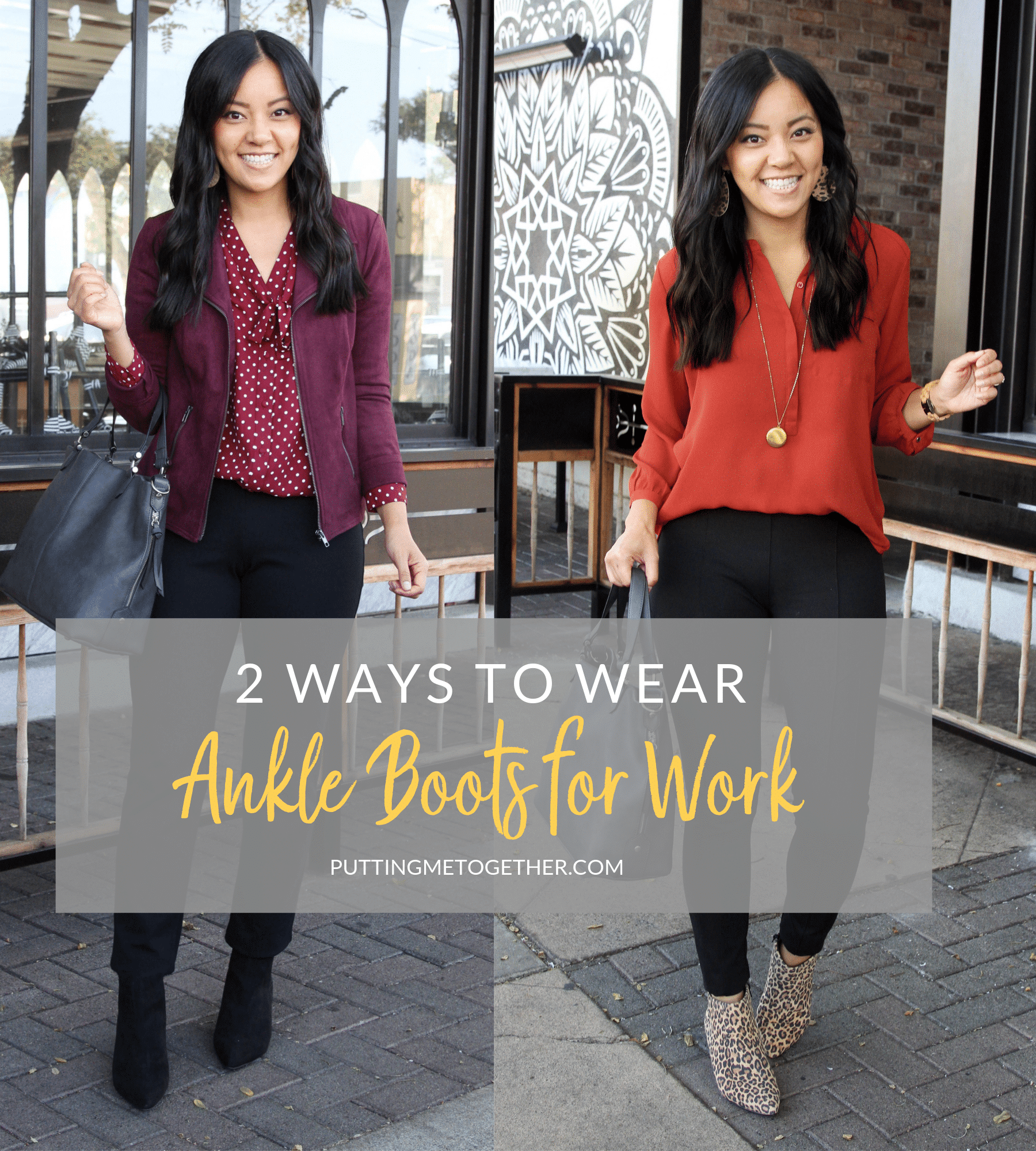 2 Ways to Wear Ankle Boots for Work